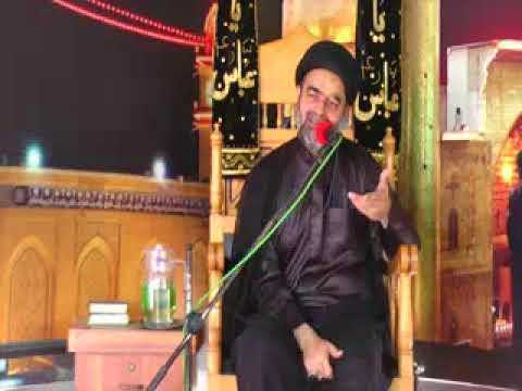 04 Majlis 04 Muharram 1439 2017 Maulana Mohammad Ali Naqvi