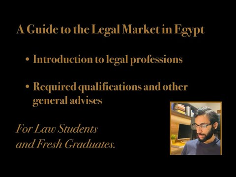 Introduction to legal professions in Egypt - Part 1