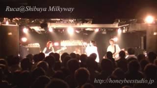 Honey Bee Studio 期待のRuca 渋谷Milkywayで行われた みつばちフェス 2...