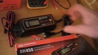 Зарядное устройство Daewoo DW 450 смотреть
