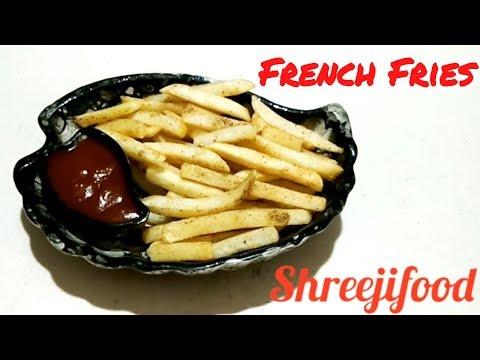 crispy french fry recipe||ઘરે ક્રિસ્પી ફ્રેન્ચ ફ્રાઇસ બનાવવાની રીત