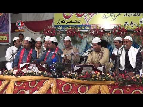 uras baba qurban ali 2015 mubarak qawal 1