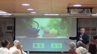鄭榮川醫師 20180913長庚養生文化村演講 生命的省思