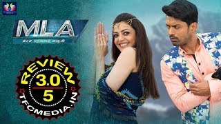 Mla movie review and rating . nandamuri hero kalyan ram new , starring kajal aggarwal lasya directed bu upendra madhav music...