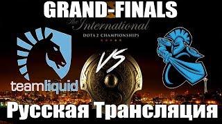 [GRAND FINAL 2 game] Team Liquid vs Newbee Dota2 The International 2017 комментируют VILAT & KOTHUNT