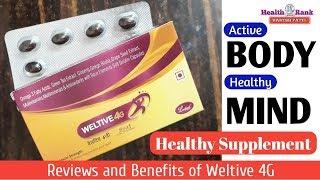 Weltive 4G Capsule || Active Body & Healthy Mind || Health Rank