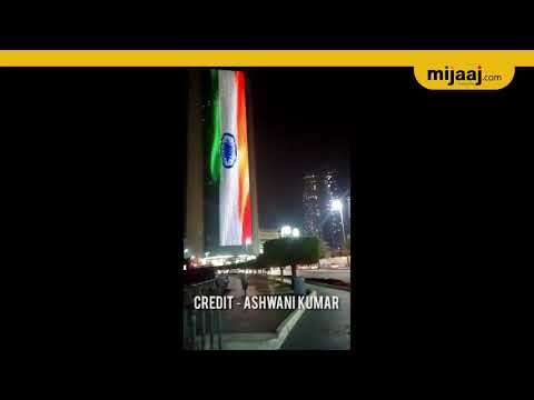 Adnoc Headquarters Building in Abu Dhabi lights up India's Flag | Mijaaj News