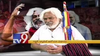 Gaddar to join hands with Pawan Kalyan ? - TV9
