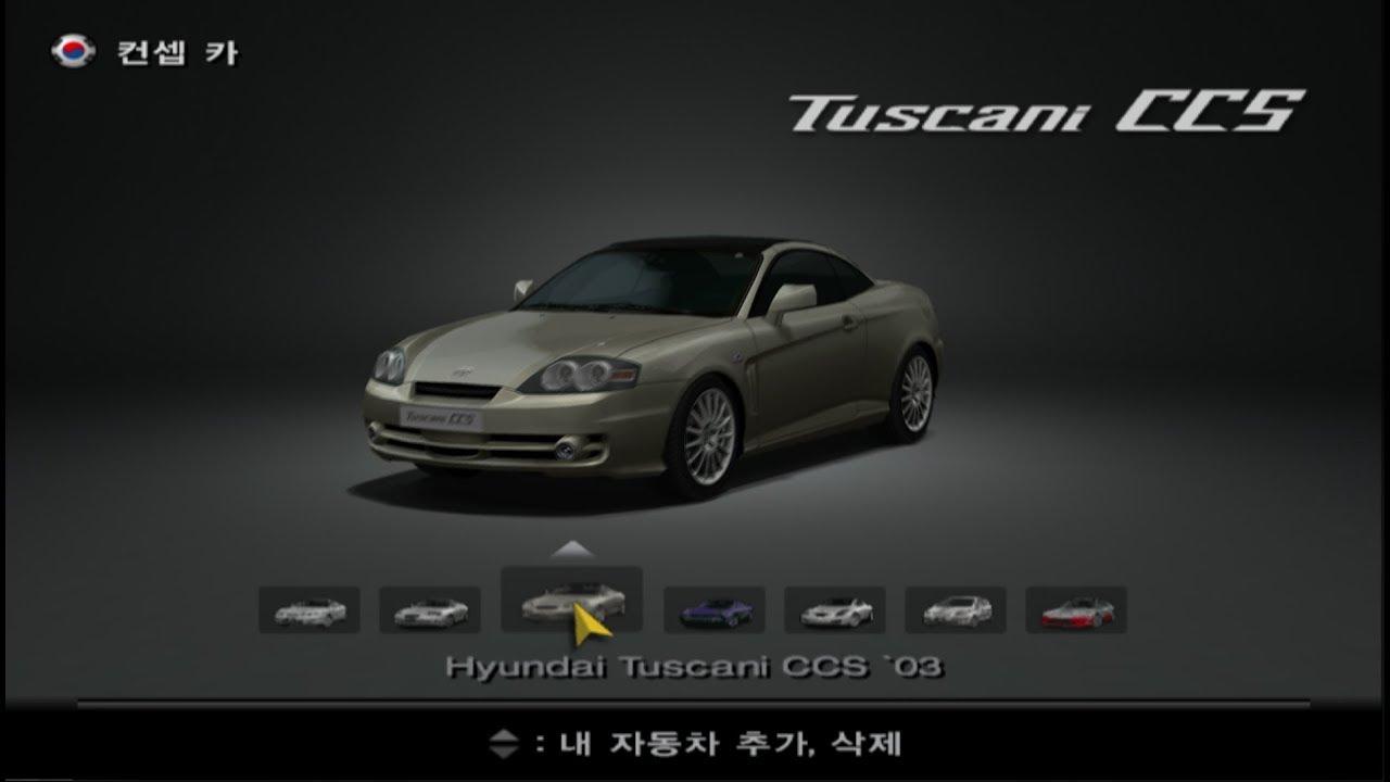 Gran Turismo Release Date >> Gran Turismo 4 (Korean version) - Hyundai Car List PS2 ...