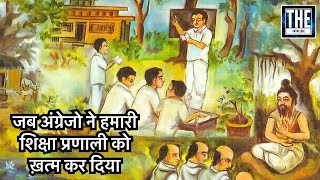 History of Indian Education System from 5000 BCE to Today