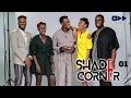 Shade Corner: The Worst Music Made By Nollywood Stars (Ep 1)
