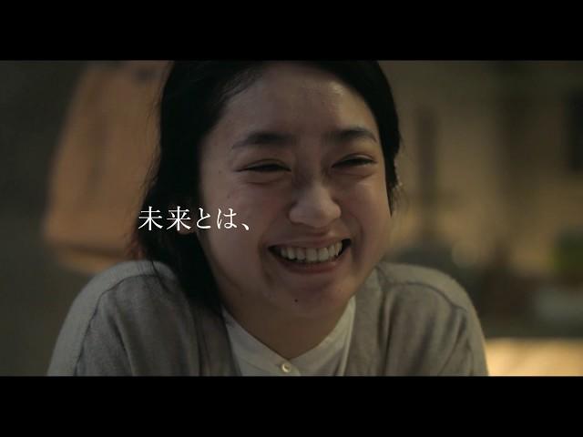 是枝裕和が総合監修『十年 Ten Years Japan』特報映像