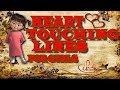 ਧੀਆਂ-Very Heart Touching/emotional Punjabi Poetry 4 Girls | Inspirational Quotes/Real Life Thoughts