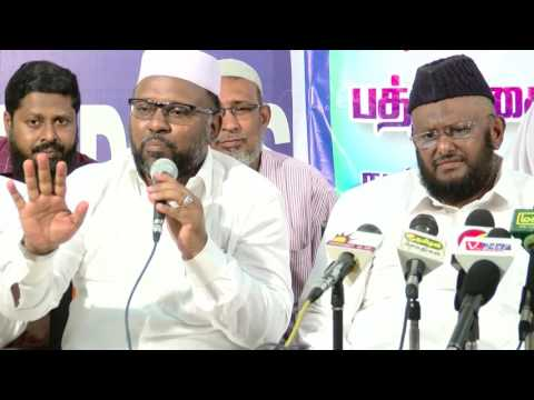 Swathi Case - Friend Bilal Malik arrested- Islamic groups condemn  -~-~~-~~~-~~-~- Please watch: