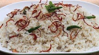 ঝরঝরে পোলাও রান্নার পারফেক্ট রেসিপি/পোলাও/Plain Pulao Recipe/Polao Ranna/Bangladeshi Pulao Recipes