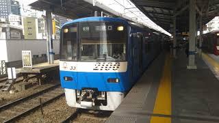 京急本線  京浜急行電鉄 2100形 「KEIKYU BLUE SKY TRAIN」 2133F 8両編成  快特 三崎口 行  京急川崎駅 5番線を発車
