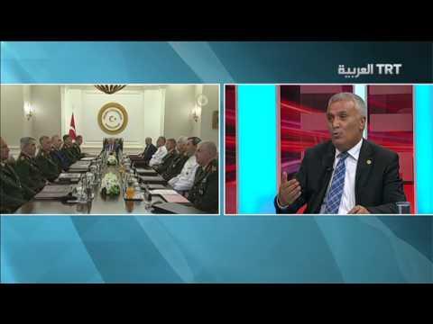 TRT Arapça Kanalı
