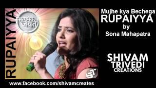 Rupaiyya-Satyamev Jayate-Mediafire Download! HD (by Sona Mohapatra)