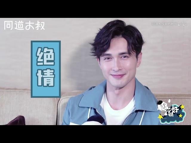 2018.7.21????? ?????????I am the ???? king! ??? ???????? ???? ???vengo gao  Gao Wei Guang