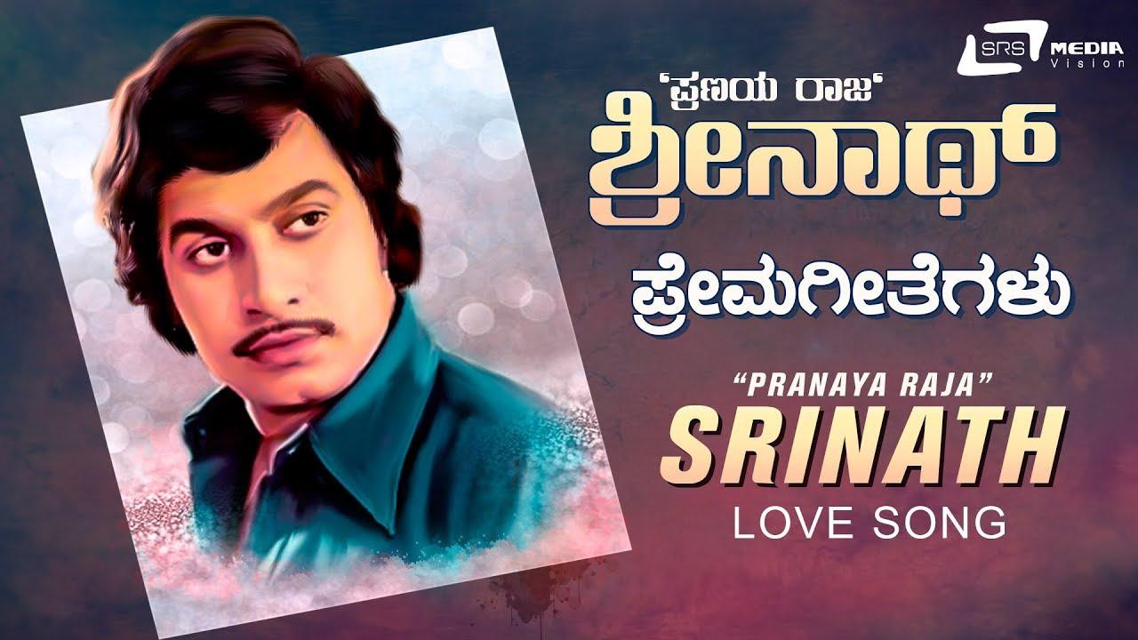Srinath Kannada Hits | Kannada Video Songs from Kannada Films
