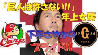 野球大好き!!YUIチャンネル♥です。 YUIが編集長となって、毎日(予定で) ...