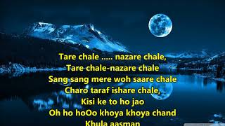 Khoya Khoya Chand - Kala Bazaar - Full Karaoke with scrolling lyrics