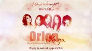 [Vietsub] Orion - KARA