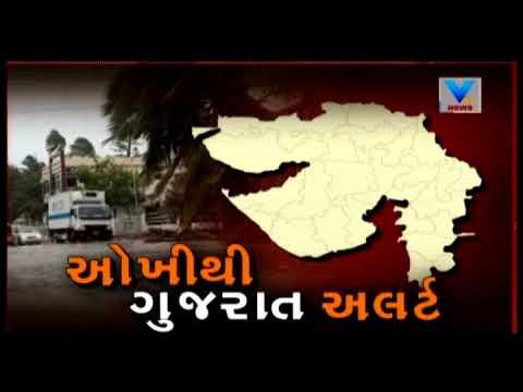 Surat: 2 NDRF Team Deployed as Cyclone Ochki affects with Drizzling Rains | Vtv News