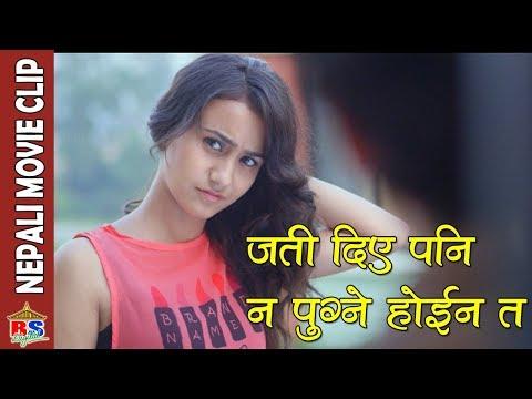 जती दिए पनि न पुग्ने होईन त     Nepali Movie Clip    Hostel Returns