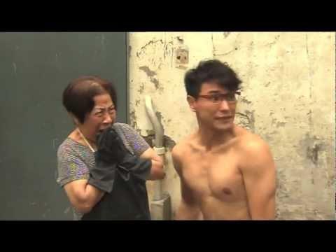《衝呀!瘦薪兵團》NG片 - 展鵬嚇親阿嬸