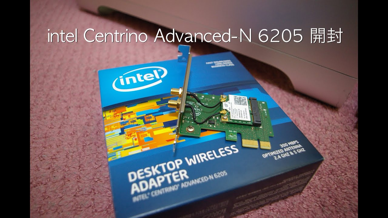 intel Centrino Advanced-N 6205...