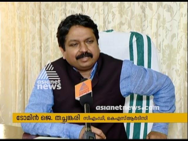 KSRTC  to start electric bus service through Nilakkal Pamba route