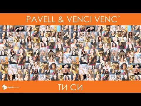 Pavell & Venci Venc' - Ти си