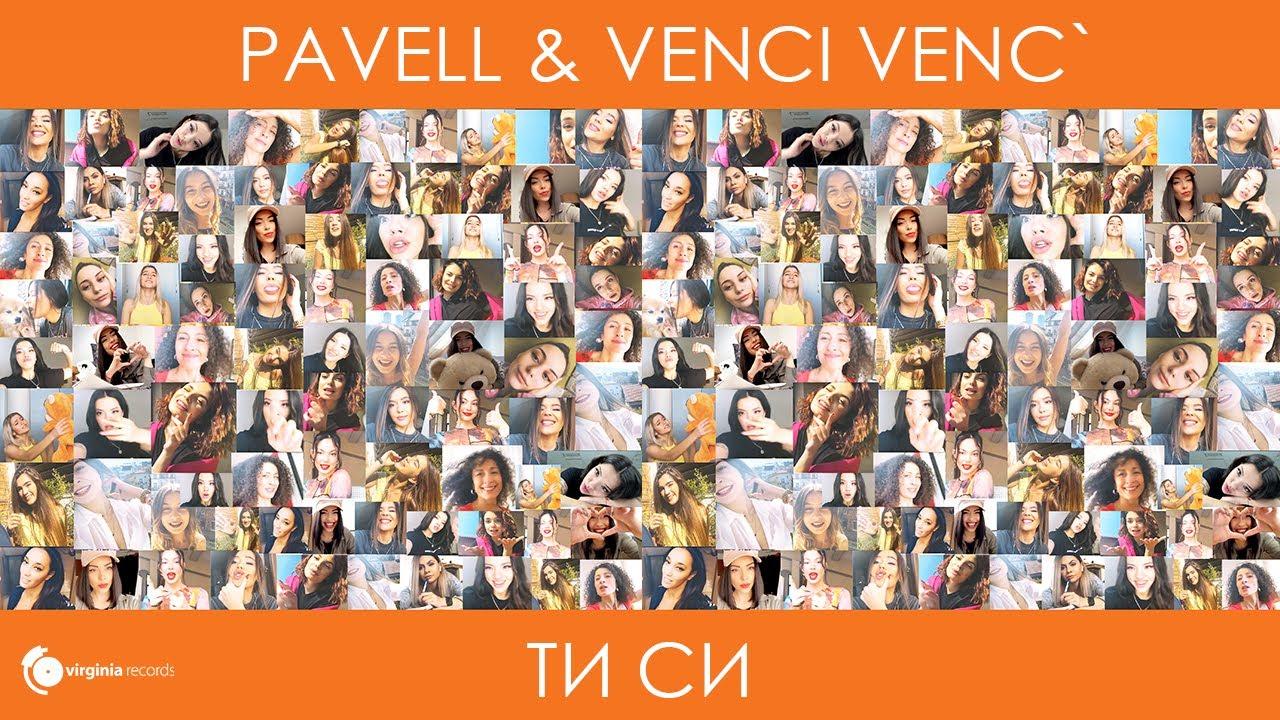 """Резултат с изображение за """"Pavell & Venci Venc' ti si"""""""