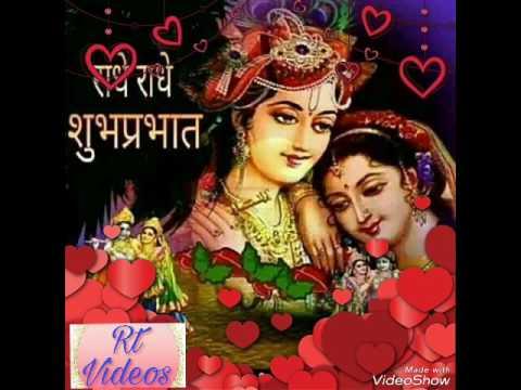 Good morning wishes...prabhu ji sada hi kirpa