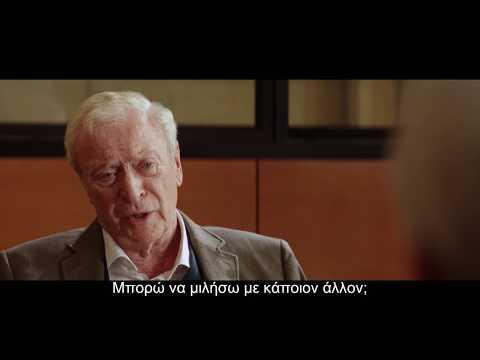 """Εκδίκηση με Στυλ (Going in Style) - """"The Monthly Mortgage Went Up"""" Film Clip (Gr Subs)"""