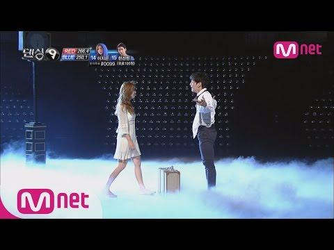 Dancing9S1 Han Sunchun & Lee Jieun 'Listen'