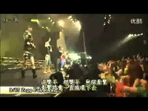 AAA 6th Anniversary Tour 2011   I4U中字
