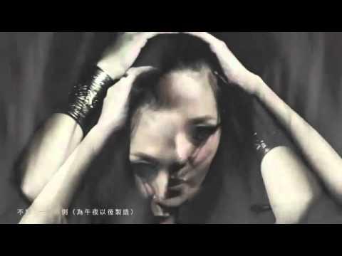 24Herbs & Janice Vidal - Lan Kwai Fong Theme Song