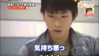 японский розыгрыш с зеркалом