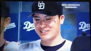 プロ野球 トライアウト 中日ドラゴンズ 若松駿太