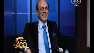 محمد صبحي لخيري رمضان: جيت أعمل معاك حوار علشان تنسى أزمة تيمور السبكي (فيديو)
