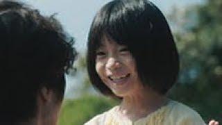 東京ガス CM 家族の絆 まほちゃんの作戦篇 http://www.youtube.com/watc...