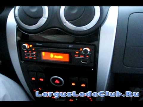 Музыка Bluetooth в Ладе Ларгус
