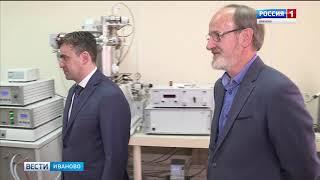 Глава Ивановской области Станислав Воскресенский посетил институт химии растворов РАН