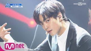 PRODUCE 101 season2 [단독/직캠] 일대일아이컨택ㅣ김종현 - 슈퍼주니어 ♬Sorry Sorry_2조 @그룹배틀 170421 EP.3