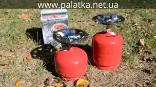 Газовая горелка Пикник RK-2  (баллон 5-8 литров)(Газовые баллоны горелки, можно заправлять на газовых заправках для автомобилей http://palatka.net.ua/cnarjazhenie/gorelki-toplivo..., 2014-10-04T13:58:35.000Z)