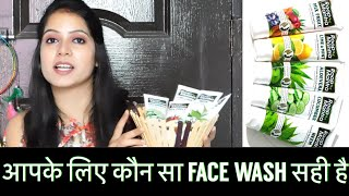 How to choose right FACE WASH ||Roop Mantra Face wash Review in Hindi ||TipsToTop By Shalini