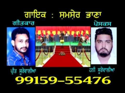 NEW PUNJABI song punjab nasha by shamsher bhana in mela mellian da