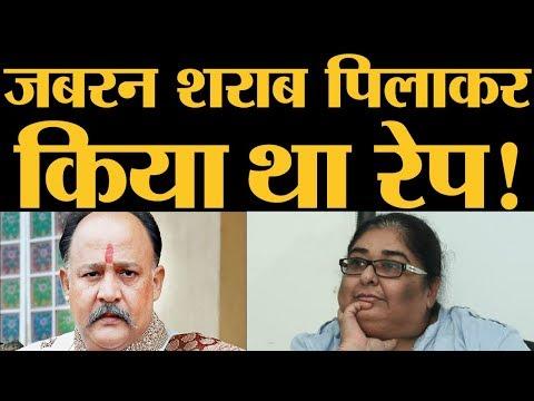 Vinta Nanda ने 'संस्कारी' Alok Nath पर लगाया रेप का इल्जाम l The Lallantop